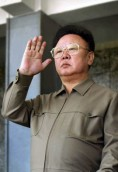 Kim Jong-il height and weight
